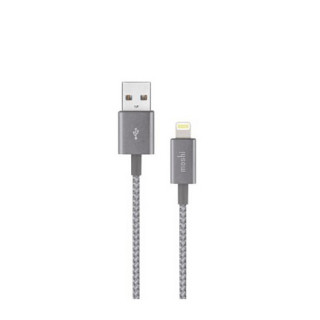 Câble Apple Lightning Moshi Integra Gris Titanium