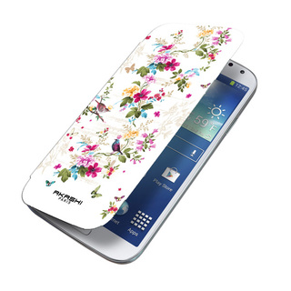 Etui Folio Samsung Galaxy S6 Tweeting Birds Akashi