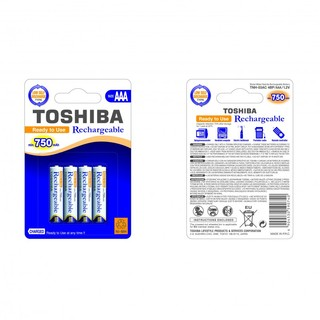 Piles Rechargeables AAA 750mAh Toshiba